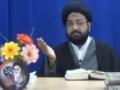 [08][Ramadhan 1434] Tafseer-e-Surah-e-Furqaan - Moulana Taqi Agha -  Urdu