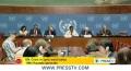[17 July 13] Syria neighbors suffer refugee crisis - English