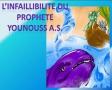 Prophet Yunus as - Gujrati