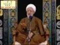 Ayat Jawadi Amuli Tafsir Surah Yusuf Part 1 of 6 Persian