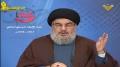 Sayed Nasrollah 19-07-2013 | كلمة السيد نصر الله خلال حفل إفطار هيئة الدعم Arabic