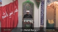 Friday Sermon (19 July 2013) - H.I. Mahdi Rastani - IEC Houston, TX - English