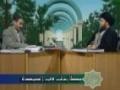 مطارحات في العقيدة   معرفة الله : معرفة الله قرأنياً - Arabic