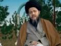 مطارحات في العقيدة معرفة الله مراتب المعرفة السيد كمال الحيدر Arabic