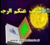مطارحات في العقيدة   معرفة الله : أصل الأصول Arabic