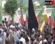 Protest in Lahore Against Attack on Shrine of  BIBI ZAINAB (a.s) by Takfiri Terrorists -21 July 13- Urdu