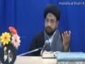 [11][Ramadhan 1434] Tafseer-e-Surah-e-Furqaan - Moulana Taqi Agha -  Urdu