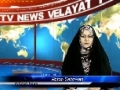 Velayat News (Rohani: israel in no position to strike Iran) - 07-18-13 - English