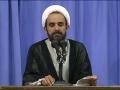 احكام   كار و كسب روزی حلال  - Ahkam - حجت الاسلام فلاح زاده - Farsi