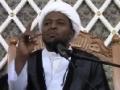 [03][Ramadhan 1434] Shias of Imam Ali (a.s) - Sh. Ayyub Rashid - Arabic & English