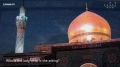 O Allah ! What a scene this is - Ya Zainab (as) - Urdu sub English