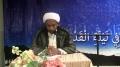 [07][Ramadhan 1434] H.I. Usama Abdulghani - Tafseer Surah Yusuf - July 2013 - English