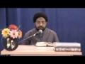 [12][Ramadhan 1434] Tafseer-e-Surah-e-Furqaan - Moulana Taqi Agha -  Urdu