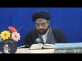 [13][Ramadhan 1434] Tafseer-e-Surah-e-Furqaan - Moulana Taqi Agha -  Urdu
