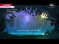 Munajat of Imam Ali (a.s) - Arabic sub English
