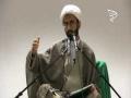 [10] Harms of Sexual Deviances & Spiritual Cures | Sh. Salim Yusufali | Ramadan 1434 2013 - English