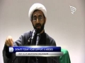 [12] Takathur [Materialistic Rivalry] | Sh. Salim Yusufali | Ramadan 1434 2013 - English