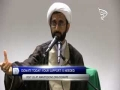 [13] Stories About Imam Hasan [as] | Revolution Of The Self | Sh. Yusufali | Ramadan 1434 2013 - English