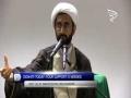 [13] Stories About Imam Hasan [as] | Revolution Of The Self | Sh. Yusufali | Ramadan 1434 2013 - English