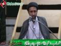 [04] اُنسیت با ثقلین - H.I. Syed Haider Naqvi - Ramazan 1434 - Karachi - Urdu