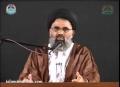 حقیقت شب قدر - Haqiqat e Shab e Qadr - 19 Ramadan 1434 - 2013 - Sayyed Jawad Naqvi - Urdu