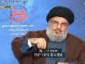 Hezbollah Leader Nasrallah Responds to EU Terror Decision - Arabic sub English