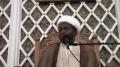 [07][Ramadhan 1434] Shias of Imam Ali (a.s) - Sh. Ayyub Rashid - Arabic & English