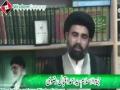 Al-Quds issue - مسئلہ قدس اور عالم اسلام میں اس کے اہمیت - H.I Ahmed Iqbal Rizvi - Urdu