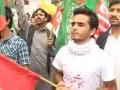 [AL-QUDS 2013] Quds Day Protest - Islamabad, Pakistan - 2 August 2013 - Urdu