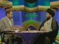 مطارحات في العقيدة | سكرات الموت – 1 السيد كمال الحيدري - Arabic