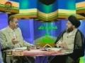 مطارحات في العقيدة | سكرات الموت – 2 السيد كمال الحيدري - Arabic