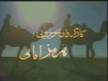 Movie - Imam Huseyin (a.s) ve Kerbela  - 2 of 5 - Turkish