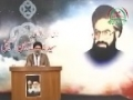 [26][Ramadhan 1434] Barsi Shaheed Quaid Arif Hussaini - Imam Khomeini Ka Paigam-e-Bedari Millat-e-Pakistan k Naam - Urdu