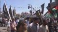 [02 August 13] Under israeli-siege for 6 years, Gazans marks Intl. Quds Day - English