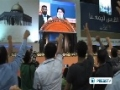 [03 August 13] Hezbollah holds al-Quds Rally - English