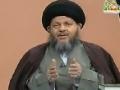 مطارحات في العقيدة   تقييم ابن تيمية للعصر الأموي Arabic