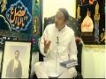 [1] - Tafseer Surah Qasas - Barsi Majlis Shaheed Quaid (RA) - Ayatullah Kamal Emani - Dr. Asad Naqvi - Urdu