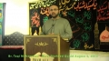 Demise of Shaheed Quaid Allama Arif Hussani (RA) - Br. Taqi Mohammad - English