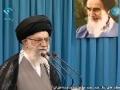 [FARSI] Eid Al-Fitr Khutba by Vali Amr Muslimeen Ayatullah Sayyed Ali Khamenei - 09 August 2013 - Farsi