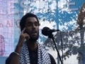 [AL-QUDS 2013] Ibrahim Sincere (Spoken Words) - London, UK - 2 August 2013 - English