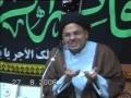 Jashan Wiladat Imam Hussain a.s Year 2006 Part 2 - URDU Speech