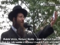 [AL-QUDS 2013] Rabbi Weiss, Neturei Karta (Jews Against Zionism) - London, UK - 2 August 2013 - English