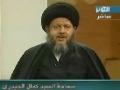 مطارحات في العقيدة  الإتجاه الأموي ومشروعية قتل الحسين Arabic