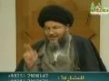 مطارحات في العقيدة   قداسة دم الحسين (عليه السلام) – 2 Arabic