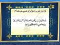Hadith e Noor 01 - Eid ul Fitr - Arabic Urdu