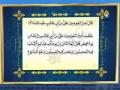 Hadith e Noor 02 - Eid ul Fitr - Arabic Urdu