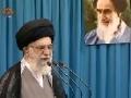 [URDU] خطبہ عید فطر تہران Vali Amr Muslimeen Ayatullah Syed Ali Khamenei 1434 (2013)