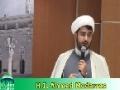 [MC 2013] H.I. Modarres - Speech during Namaz - 16 June 13 - English