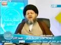 مطارحات في العقيدة   فهرسة أبحاث التوحيد ومصادره Arabic