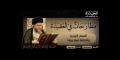 مطارحات في العقيدة   أقسام التوحيد والعلاقة فيما بينها Arabic